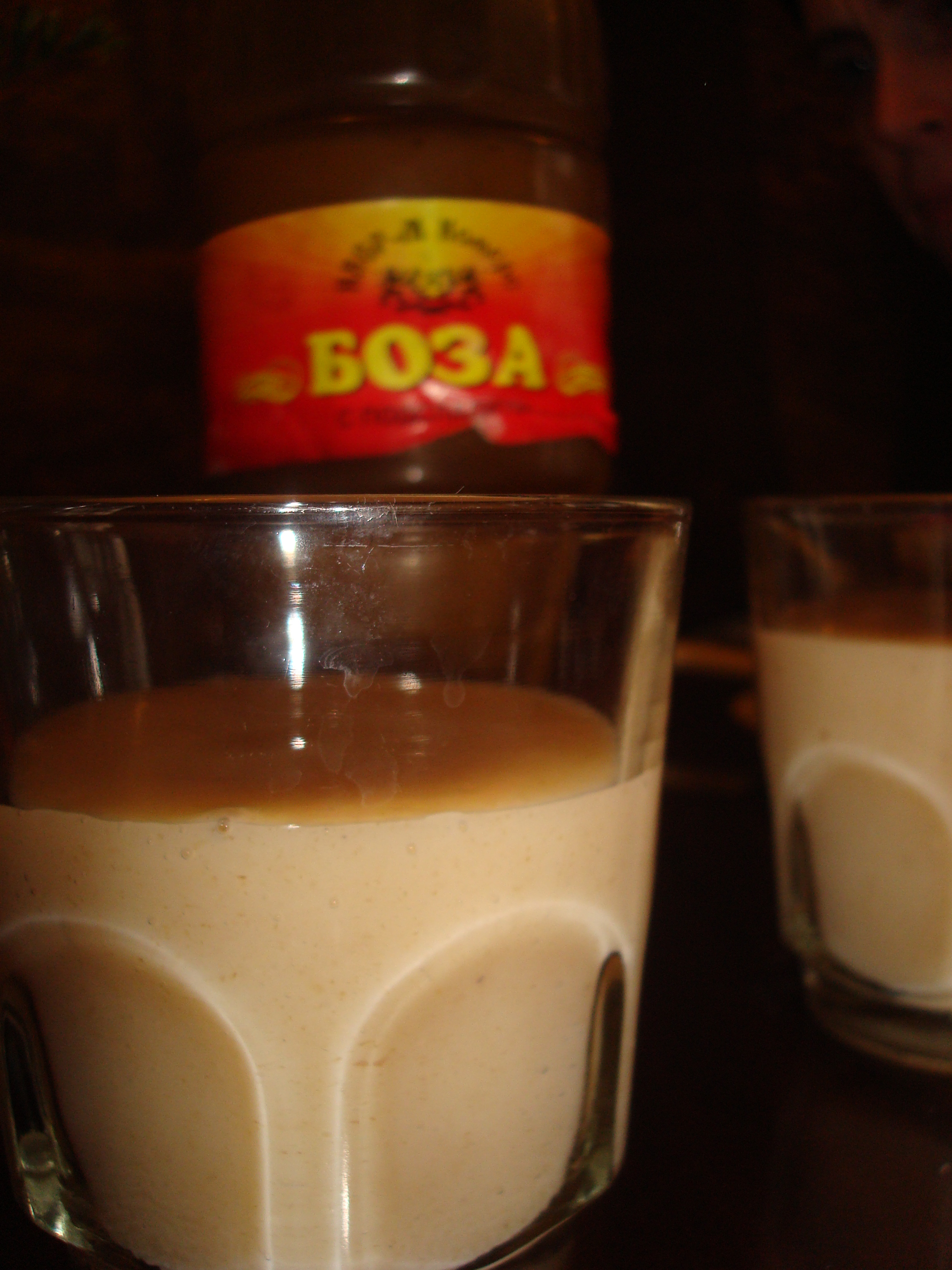 The drink Boza.